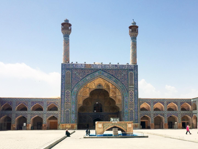 """Studienreise: """"Iran: Zwischen Tradition und Moderne"""""""