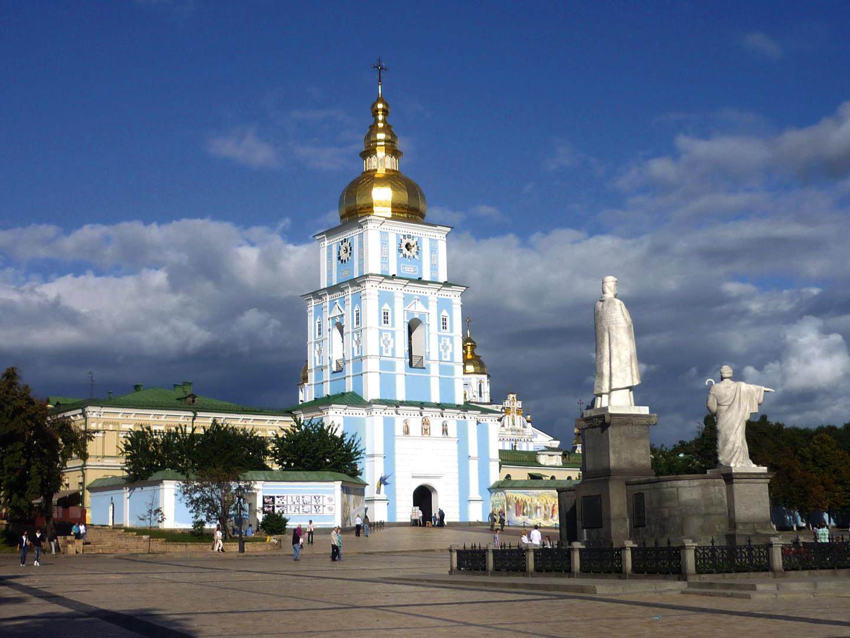 """Studienreise: """"Der kulturelle Reichtum der Ukraine: Kiew, Uman und Odessa"""""""
